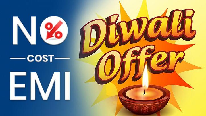 No Cost EMI के चक्कर में कहीं लूट न जाएं आप, Diwali की शॉपिंग करने से पहले जानें कितना Hidden Charges वसूलती है बैंक