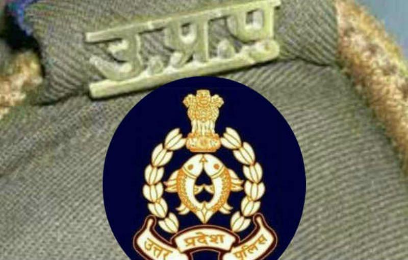 UP Police News : निलंबित दरोगा इंतसार अली ने कटवा ली दाढ़ी, एसपी ने किया बहाल, जानिए क्या है पूरा मामला