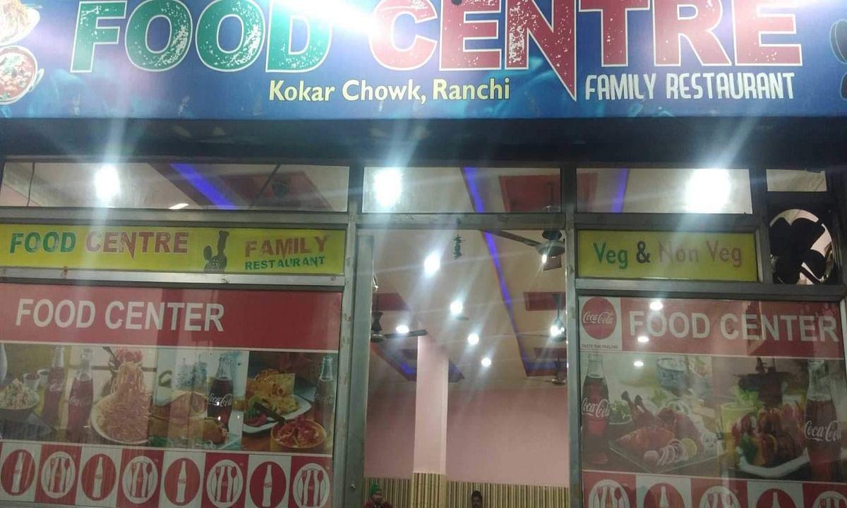 कोविड-19 गाइडलाइन का उल्लंघन करने पर कोकर के 4 दुकानों को नोटिस, फूड सेंटर हुआ सील