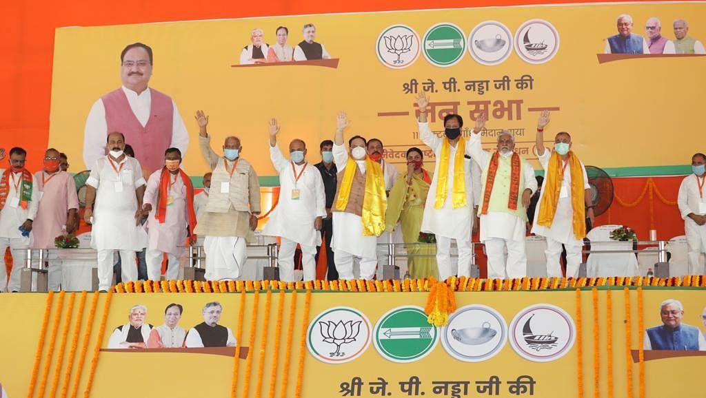 Bihar Assembly Election 2020: बिहार में चुनावी रैली का भाजपा अध्यक्ष नड्डा ने किया आगाज, तस्वीरों में देखें दिन भर का हाल