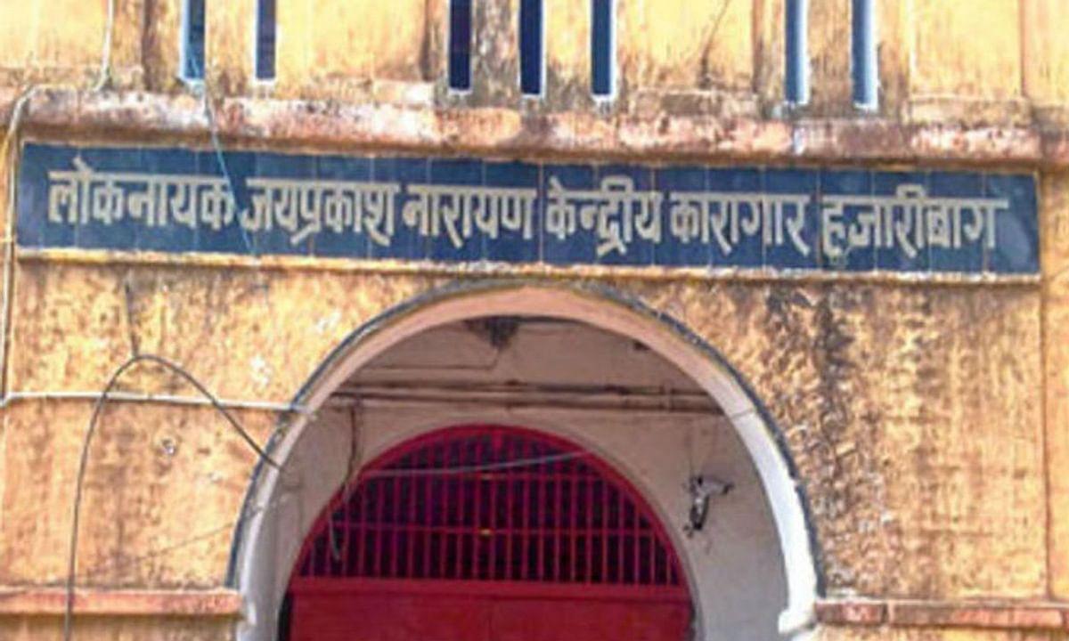 Jharkhand news : हजारीबाग सेंट्रल जेल में छापेमारी.