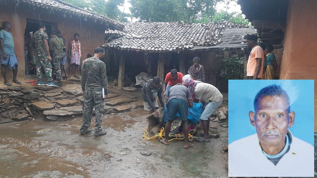 खूंटी में घर में घुसकर ग्राम प्रधान की गोली मारकर हत्या
