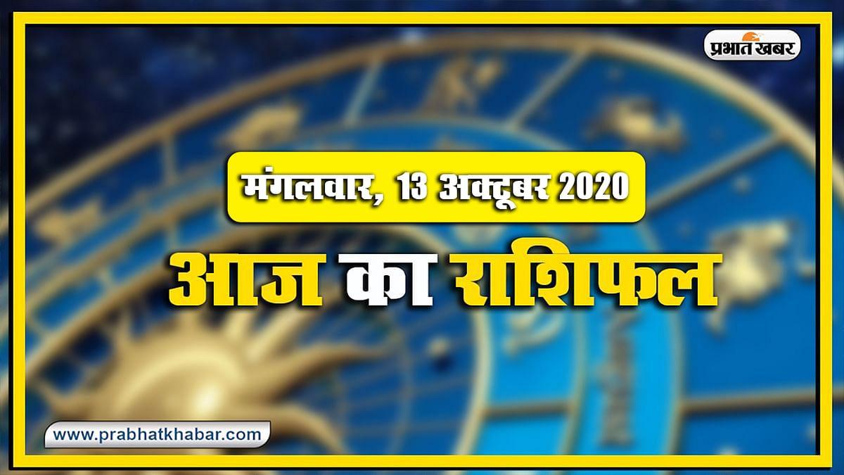 Today Rashifal: वृष, मिथुन, सिंह समेत इन 6 राशि वालों के लिए आज का दिन बढ़िया, कुंभ समेत इन्हें संभल कर रहने की जरूरत