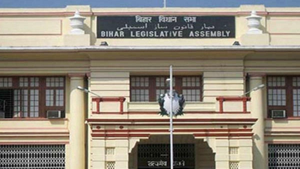 Bihar Election: बिहार विधानसभा चुनाव का पढ़ें इतिहास, शुरू से लेकर अब तक की कहानी, कौन-कौन बने मुख्यमंत्री