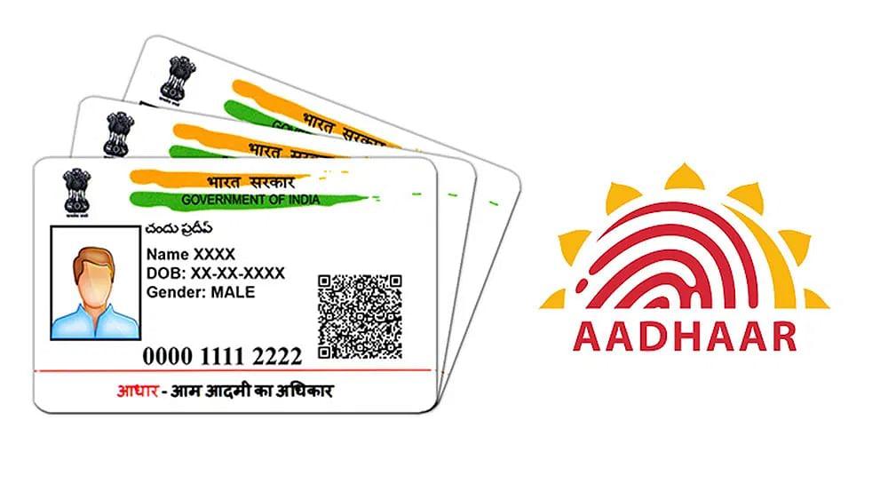 Aadhaar Card Download : आधार कार्ड कैसे डाउनलोड करें ऑनलाइन? जानें आसान तरीका