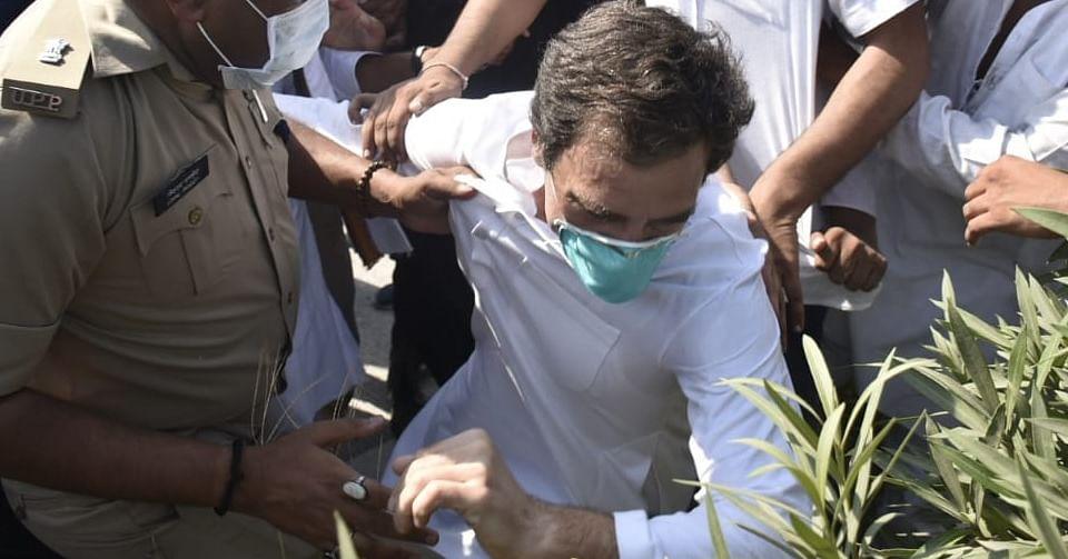 कैसे गिरे राहुल गांधी ?  क्या है कांग्रेस की प्रतिक्रिया