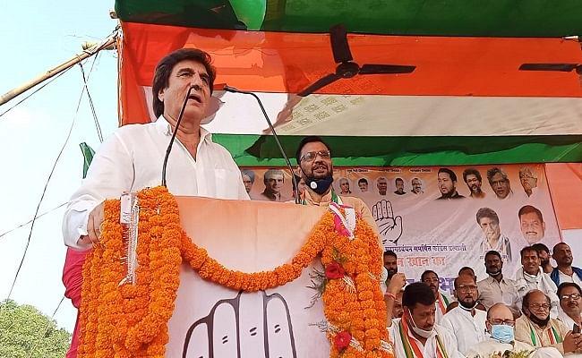Bihar Chunav 2020: फारबिसगंज में कांग्रेस नेता राज बब्बर ने की रैली, नियोजित शिक्षकों के बारे में कही यह बात...