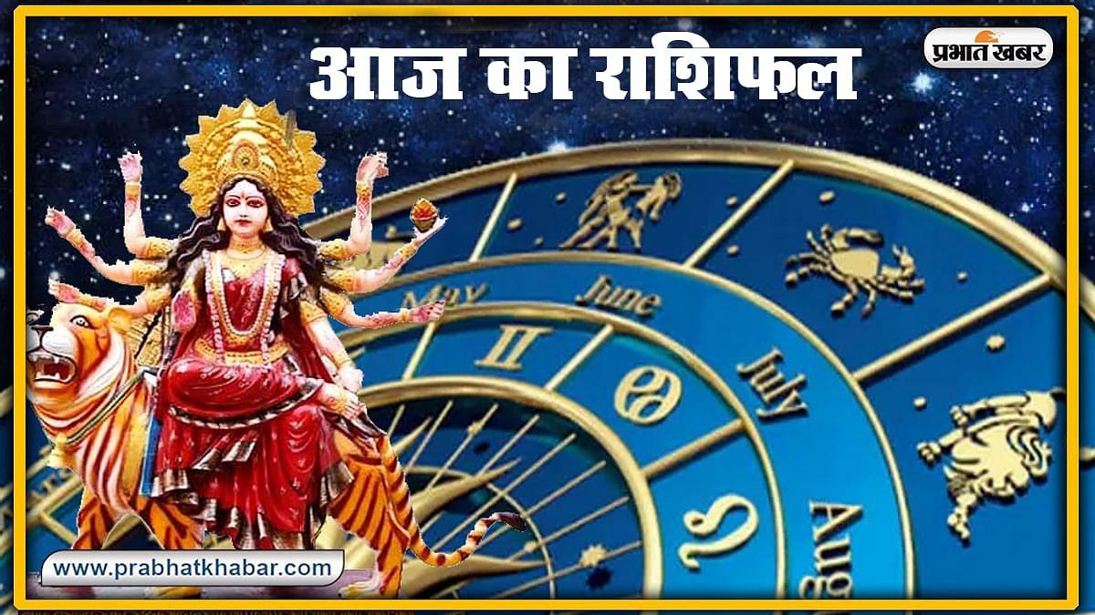 Rashifal Today: तुला, वृश्चिक और धनु आज जरूर करें मां कात्यायनी के इस मंत्र का जाप, मेष, वृष समेत इन 6 राशियों के लिए आज का दिन शुभ