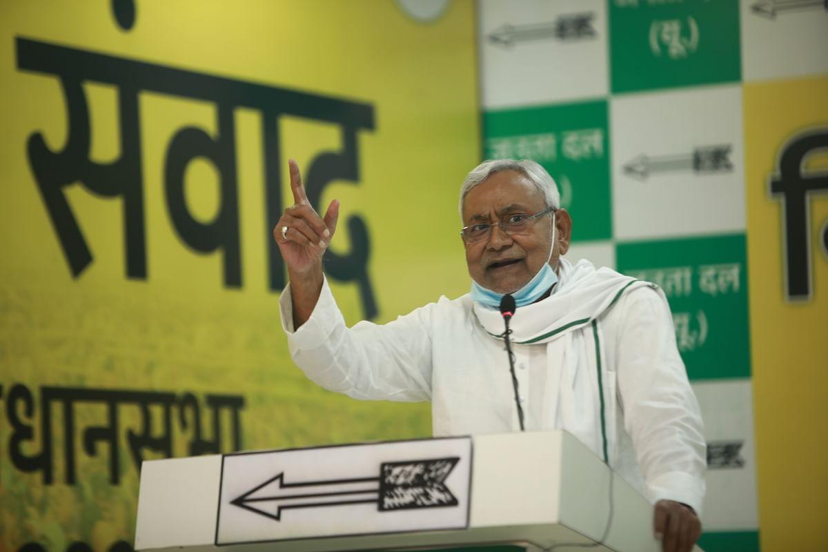 Bihar Chunav 2020, Live News Updates:  70 उम्मीदवारों ने दूसरे चरण के 94 सीटों के लिए दाखिल किये पर्चे