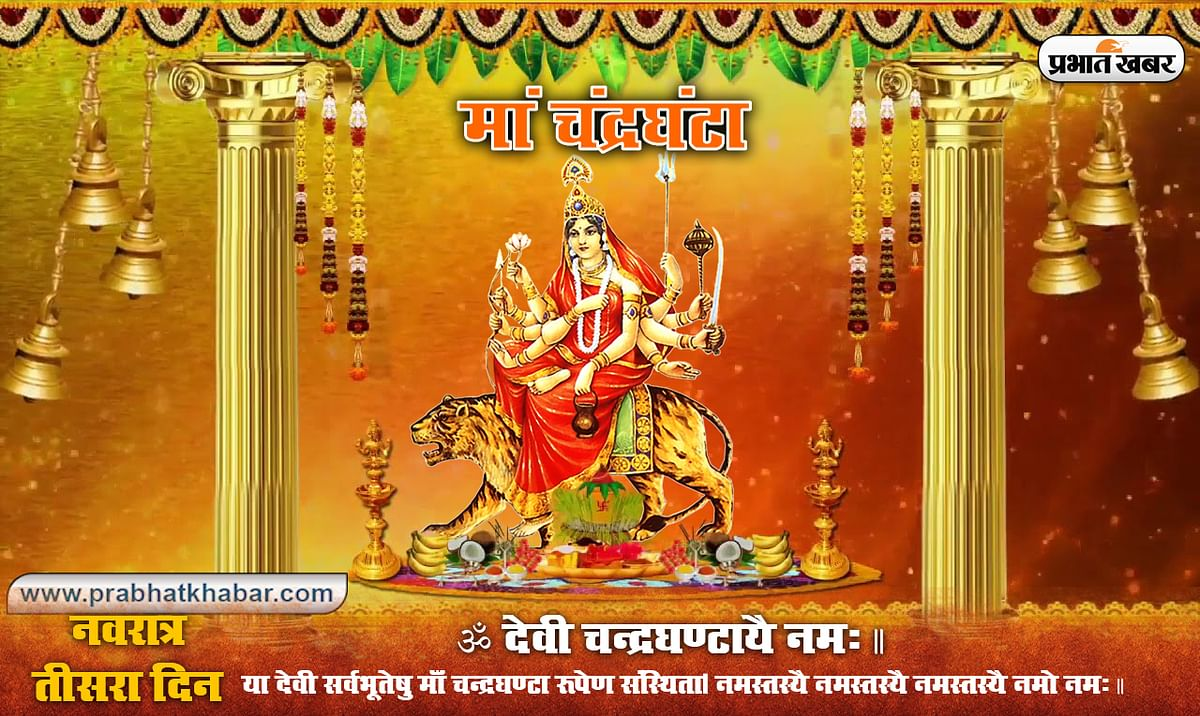 ma Chandraghanta 3rd day