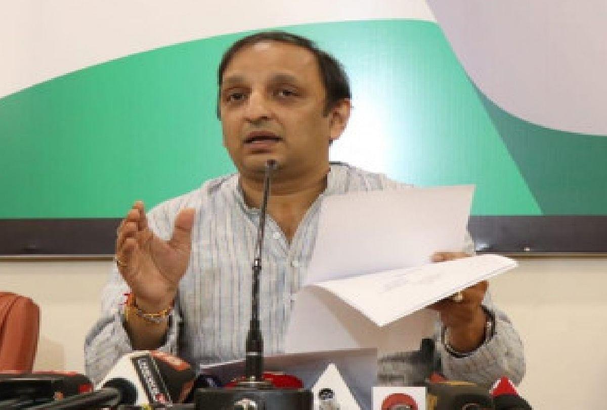 सुशांत मामले में केंद्र सरकार ने महाराष्ट्र को बदनाम करने की रची साजिश :  कांग्रेस