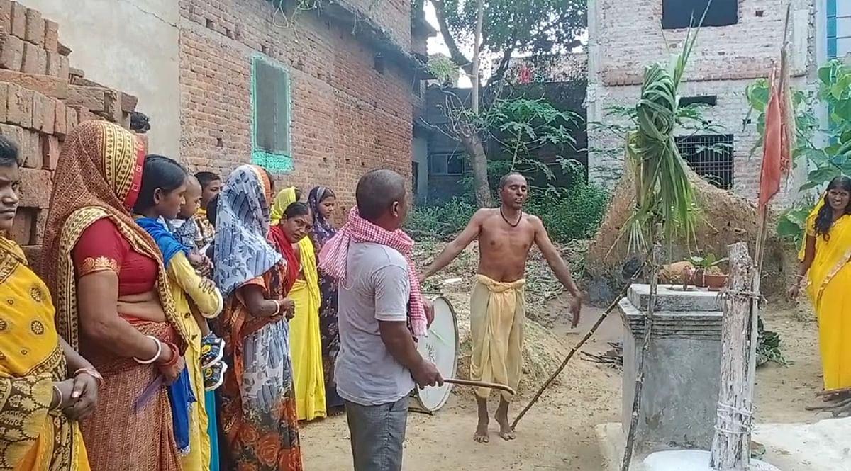 क्या आपने भूत भराई के बारे में सुना है! झारखंड के गांवों में आज भी जीवित है यह परंपरा