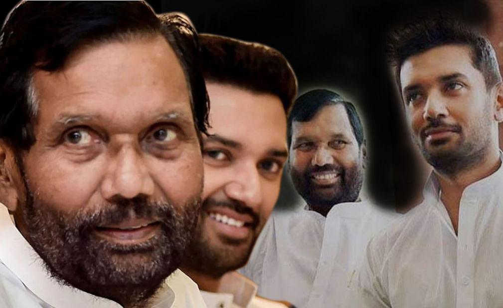 Bihar Election 2020: चिराग पासवान के सामने LJP के किला को मजबूत करने की बड़ी चुनौती