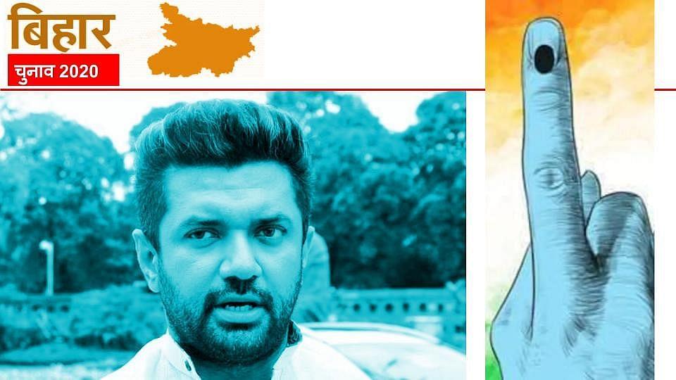 बिहार विधानसभा चुनाव 2020: चिराग पासवान का बिहार के नाम इमोशनल लेटर, ये अपील कर लिखा- अब हमारे पासे खोने के लिए समय नहीं