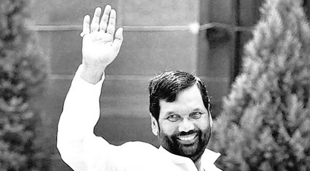 रामविलास पासवानः ना काहू से दोस्ती,न काहू से बैर...सरकार चाहे UPA की हो या NDA की, अधिकांश समय मंत्री रहे, ये रिकार्ड भी उनके नाम