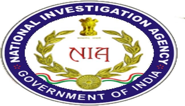 NIA ने दाखिल की 10 आरोपितों के खिलाफ चार्जशीट, हिजबुल कमांडरों और भारत के आतंकी गिरोहों की साजिश का किया खुलासा