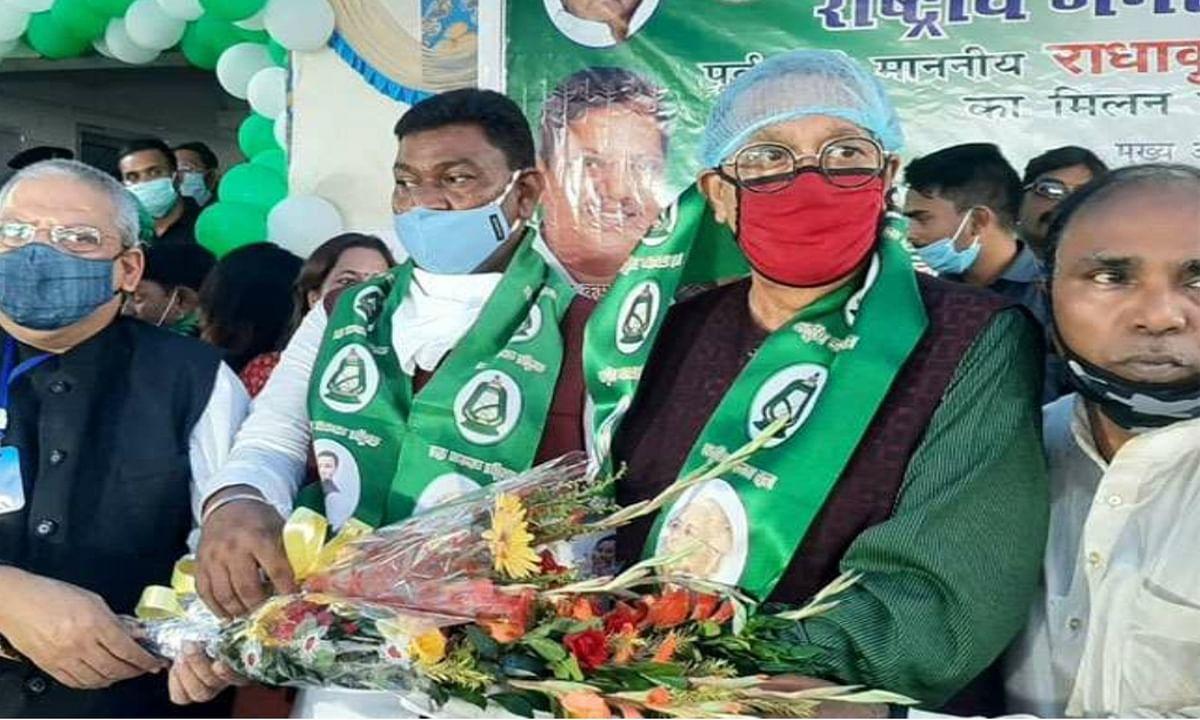 छतरपुर के 5 बार विधायक रह चुके राधाकृष्ण किशोर की पांचवीं पार्टी राजद
