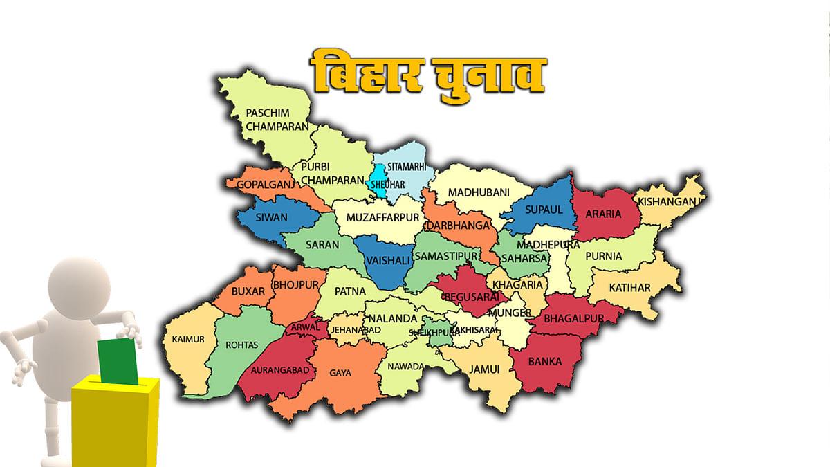 Bihar Election 2020: पिछड़ों ने सियासत में बनायी जगह, ब्राह्मण, कायस्थ व राजपूतों की भागीदारी हुई कम, देखें आंकड़ें