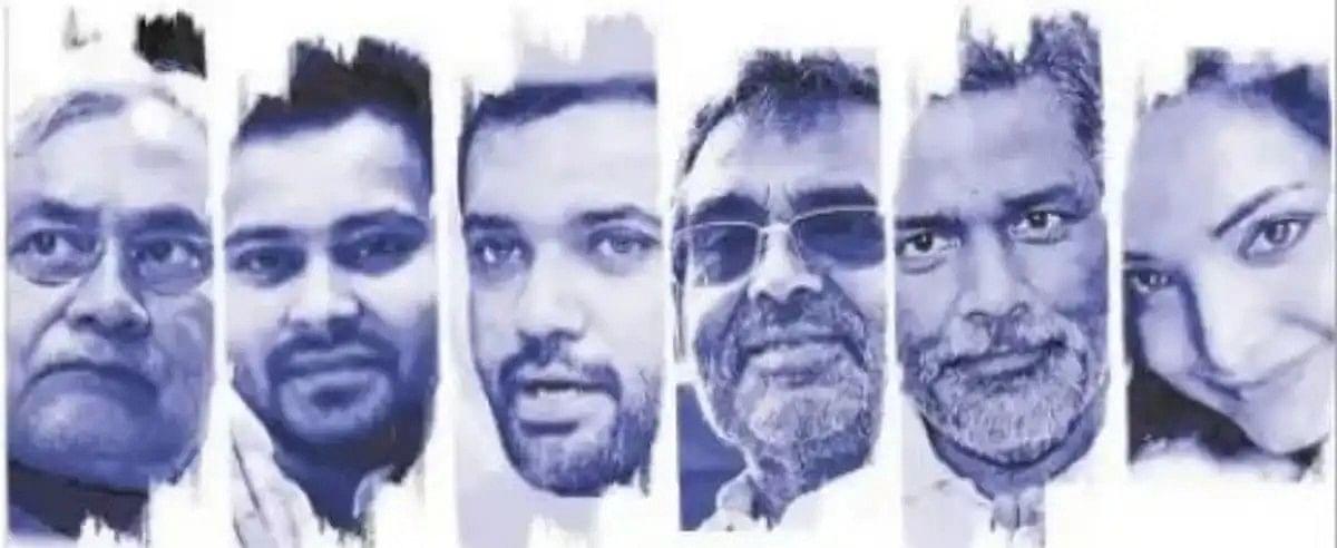 Bihar 1st Phase Election: बिहार चुनाव में पहली बार 6 सीएम कैंडिडेट, जानिए पहले चरण में कौन है सीधे चुनावी मैदान में