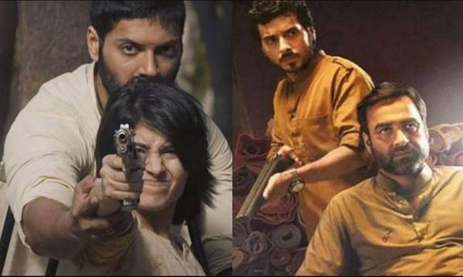 Mirzapur 2 Leaked Online : रिलीज के कुछ घंटों बाद ही लीक हुई 'मिर्जापुर 2', एचडी प्रिंट में धड़ाधड़ डाउनलोड कर रहे लोग