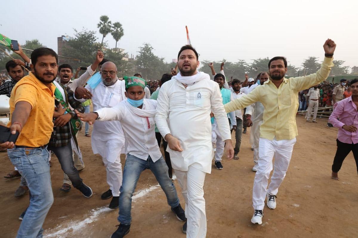 Bihar Election 2020,Live Update: तेजस्वी बोले- कल तक कहते थे पैसा कहां से आएगा?  अब  BJP वाले कहते हैं देंगे 19 लाख  रोजगार