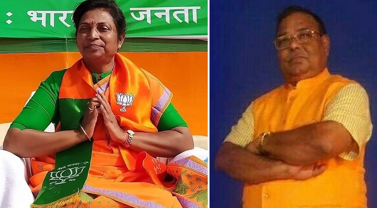 Jharkhand By Election 2020: दुमका से लुईस मरांडी, बेरमो से योगेश्वर महतो भाजपा के उम्मीदवार घोषित