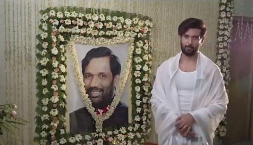 Bihar Election 2020: LJP प्रमुख चिराग का वीडियो वायरल, पिता को श्रद्धांजलि देने का रिहर्सल करते कैमरे में कैद !