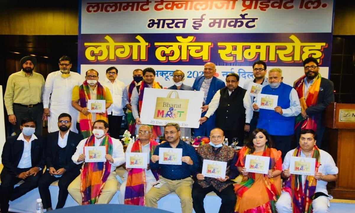 कैट ने देसी ई कॉमर्स पोर्टल 'भारत-ई-मार्केट' का लोगो किया लॉन्च, विदेशी ई कॉमर्स कंपनियों को टक्कर देने की योजना