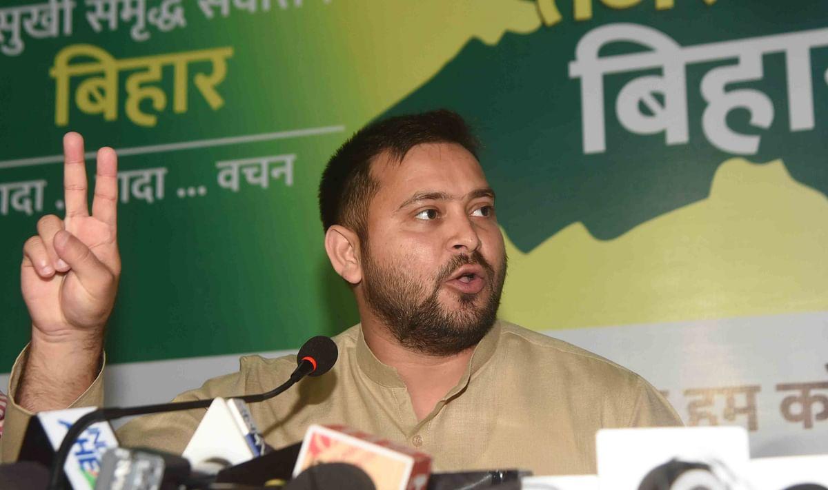 Bihar Election 2020: शिवहर हत्याकांड को तेजस्वी यादव ने कहा निंदनीय, राज्य सरकार से कानून-व्यवस्था पर पूछे सवाल