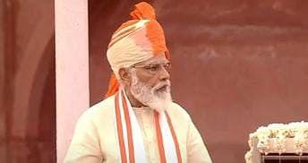 Bihar Chunav 2020 : सासाराम और गया का बाद अब भागलपुर में होगा पीएम का संबोधन, मोबाइल पर PM Modi को यहां देखें LIVE