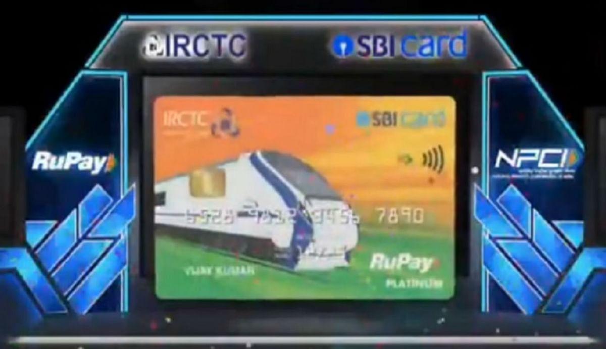 IRCTC SBI RuPay Card News : अब आप रिवॉर्ड प्वाइंट्स से भी करा सकते हैं ट्रेन टिकट की बुकिंग, जानिए क्या है प्रक्रिया