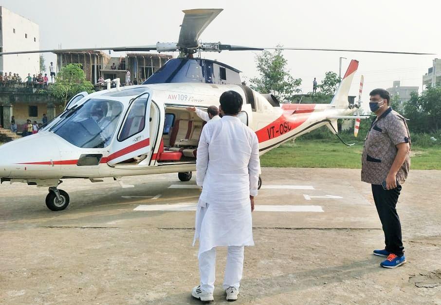 Bihar Election 2020: राहुल गांधी के हेलीकॉप्टर को पूर्णिया में उतरने की नहीं मिली इजाजत, जानें कारण