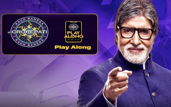 KBC Play Along : लखपति बनने का मौका दे रहा है कौन बनेगा करोड़पति, ऐसे खेले केबीसी प्ले अलॉन्ग, देखें आज के विजेताओं कि लिस्ट