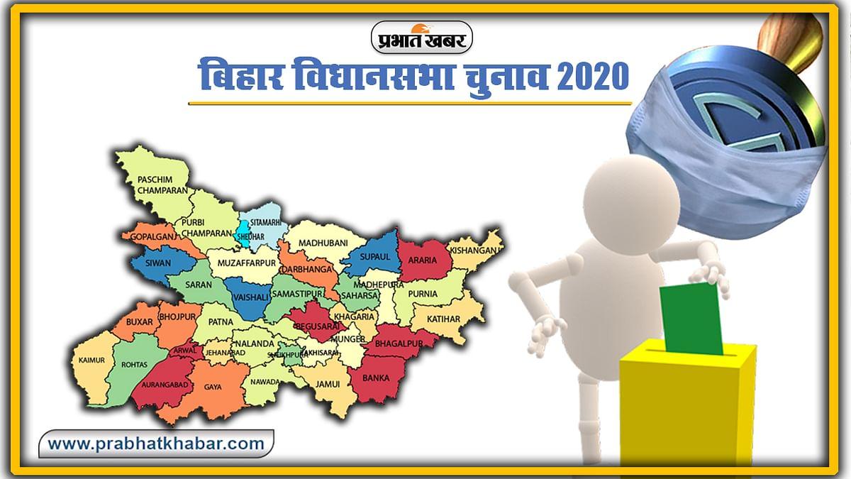 ADR Report, Bihar Election 2020: बिहार चुनाव के पहले चरण में 35% करोड़पति प्रत्याशी मैदान में, 23% उम्मीदवार गंभीर अपराध के आरोपी
