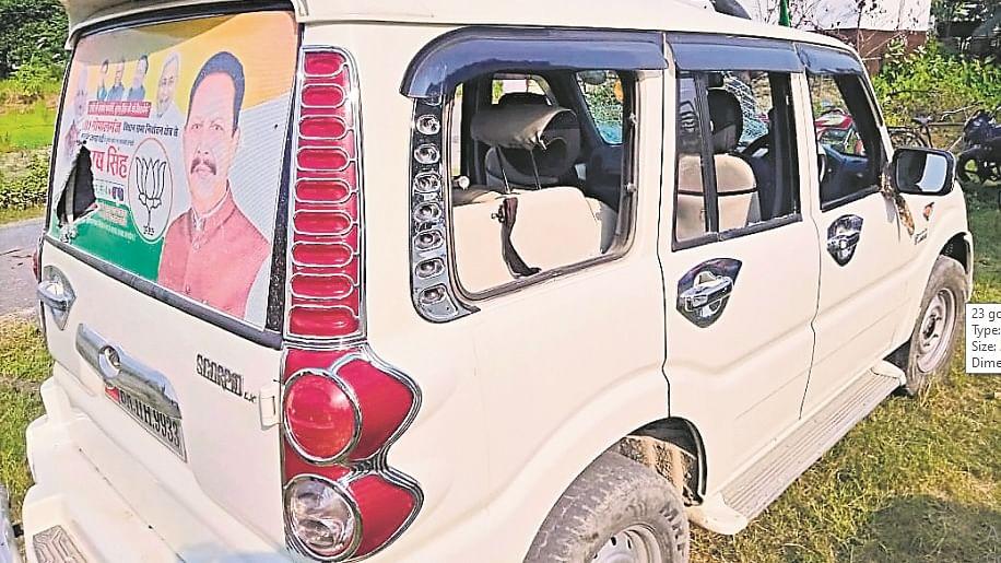 Bihar Election 2020: चुनाव प्रचार करने पहुंचे BJP विधायक के काफिले पर हमला, गाड़ियों में तोड़फोड़, समर्थकों में आक्रोश