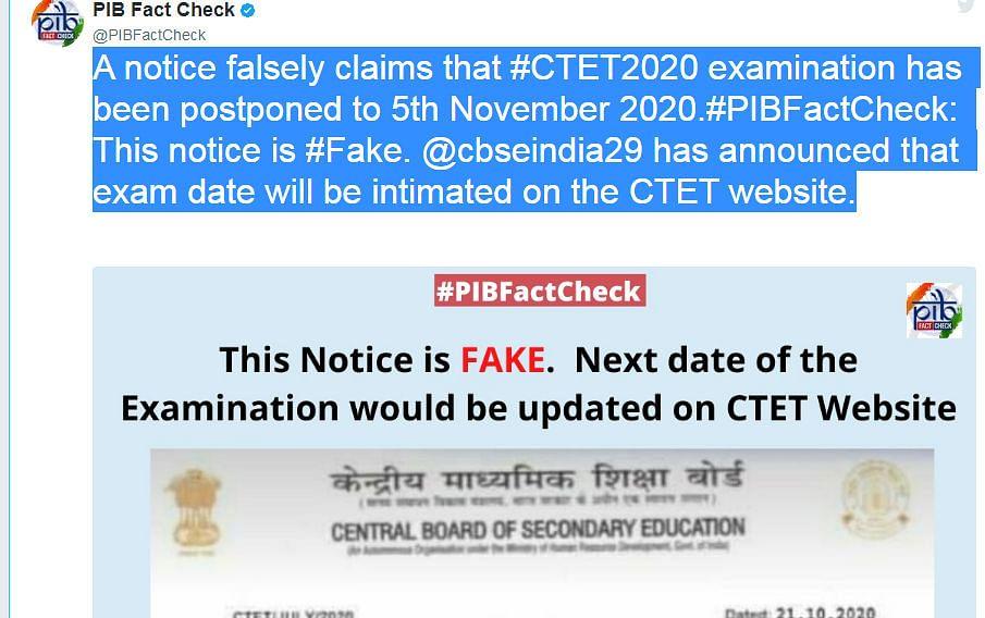 PIB Fact Check : CTET 2020 की परीक्षा पांच नवंबर तक के लिए स्थगित