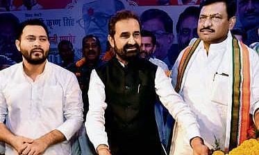 बिहार विधानसभा चुनाव 2020:  महागठबंधन में सीट बंटवारा फाइनल ! 70 पर कांग्रेस तो 135  सीटों पर चुनाव लड़ेगा RJD, वाम दलों की इतनी सीटें
