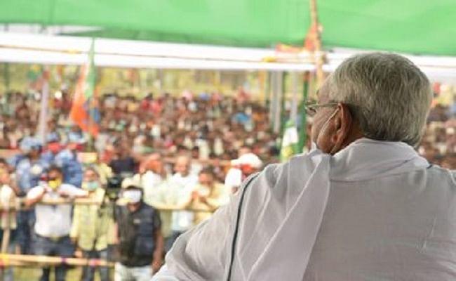 सुबह 11.45 बजे नीतीश कुमार कुशेश्वरस्थान में फूकेंगे चुनावी बिगुल, दो दिनों में होंगी कई सभाएं