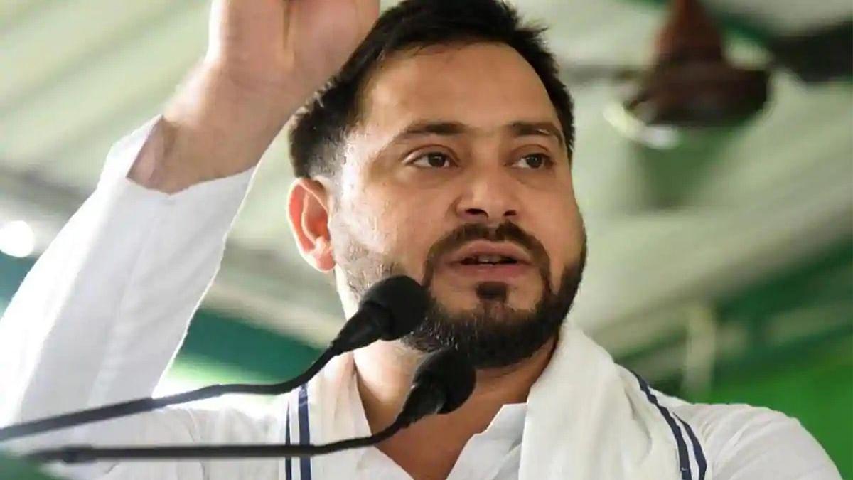 Bihar Vidhan Sabha Chunav 2020:  RJD ने किया प्रत्याशियों का ऐलान, लालू यादव के करीबी के बेटे को भी मिला टिकट