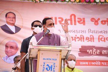 Gujarat By Election 2020 : लॉकडाउन के दौरान शराब के मजे ले रहे थे कांग्रेस के विधायक