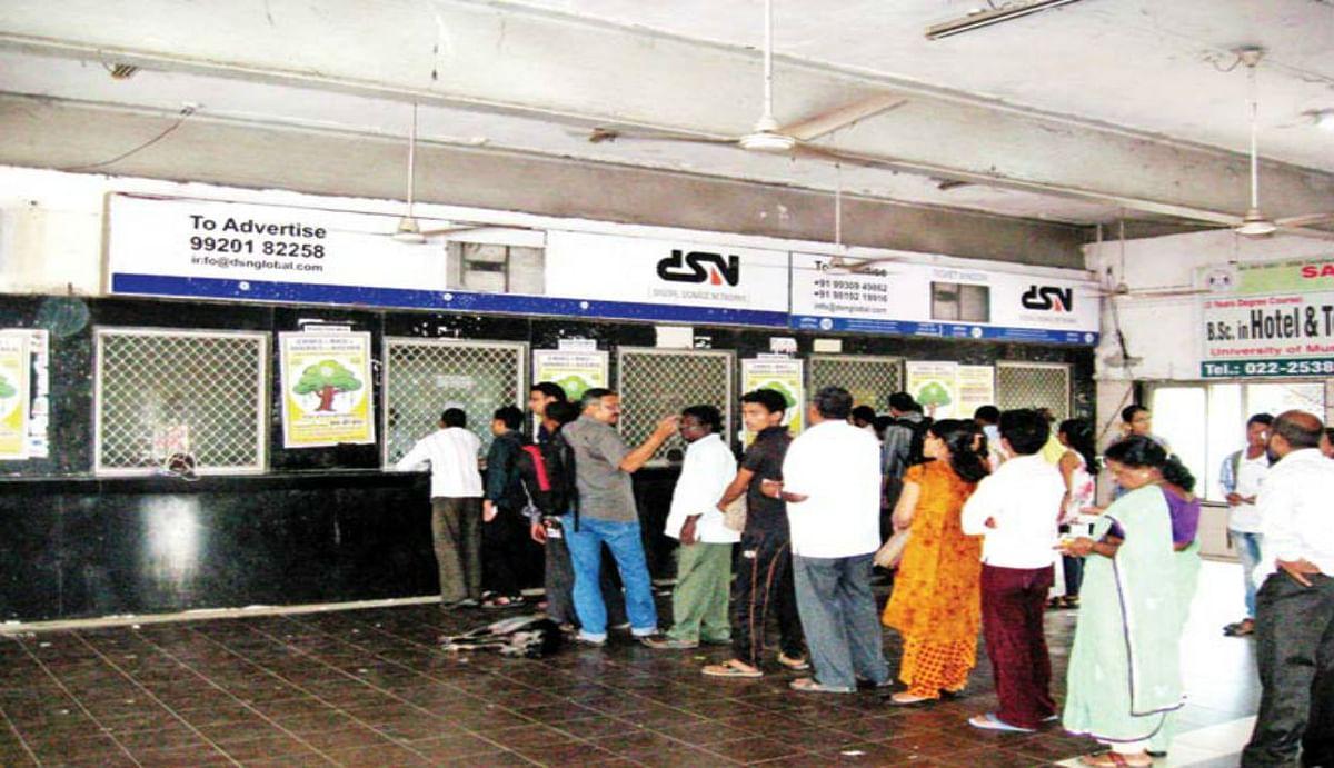 Indian Railways News : अनलॉक पीरियड में पटरी पर लौट रही रेलवे की कमाई, जुलाई से सितंबर तक यात्री सेवाओं से बढ़ी आमदनी