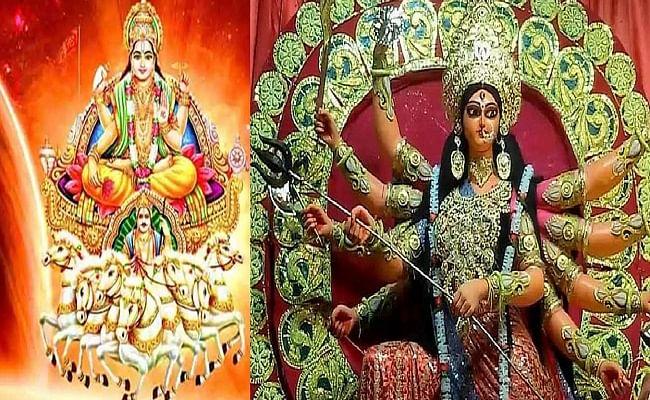 Surya Rashi Parivartan 2020: नवरात्रि के पहले दिन सूर्य कर रहे हैं इस राशि में प्रवेश, जानिए इन राशियों वालों को मिलेगी नौकरी और बिजनेस में सफलता...