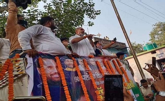 बिहार चुनाव 2020 : पालीगंज में चिराग पासवान का रोड शो, बोले- जदयू नेताओं से मांगे 5 साल का हिसाब