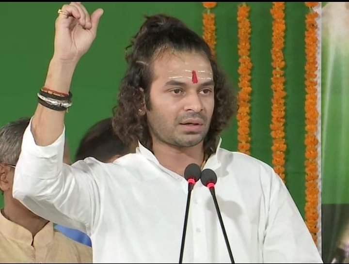 """Bihar Assembly : स्पीकर के चुनाव पर तेजप्रताप का ट्वीट, कहा- इस बार """"परम्परा और संस्कृति"""" के नाम पर लोकतंत्र को लूटा गया"""