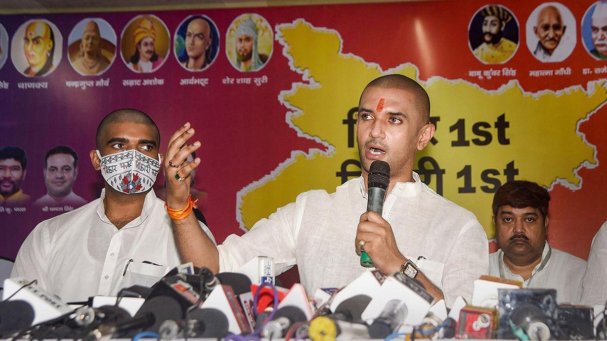 Bihar Election 2020: JDU नेताओं से मांगिए पांच साल का हिसाब, बोले चिराग पासवान- ईमानदार सरकार से प्रदेश का विकास