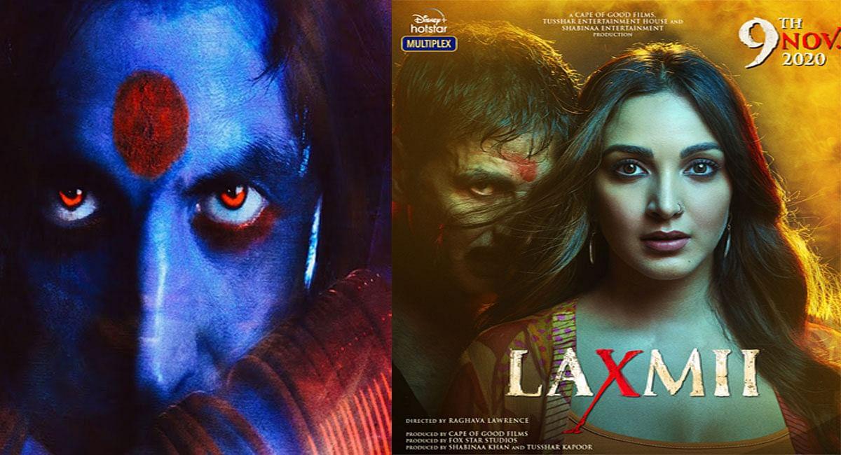 Laxmii का नया पोस्टर हुआ रिलीज, अक्षय और कियारा की जोड़ी लग रही है लाजवाब