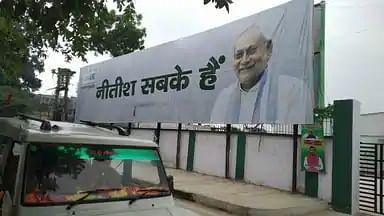 Coronavirus in Bihar : बिहार में वाम दलों को छोड़कर सभी बड़ी पार्टियों के कार्यालय बंद, वर्चुअल माध्यम चल रहा काम