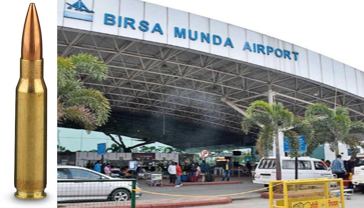 जिंदा कारतूस के साथ मुंबई जा रहा चक्रधरपुर का युवक रांची एयरपोर्ट पर गिरफ्तार, मचा हड़कंप