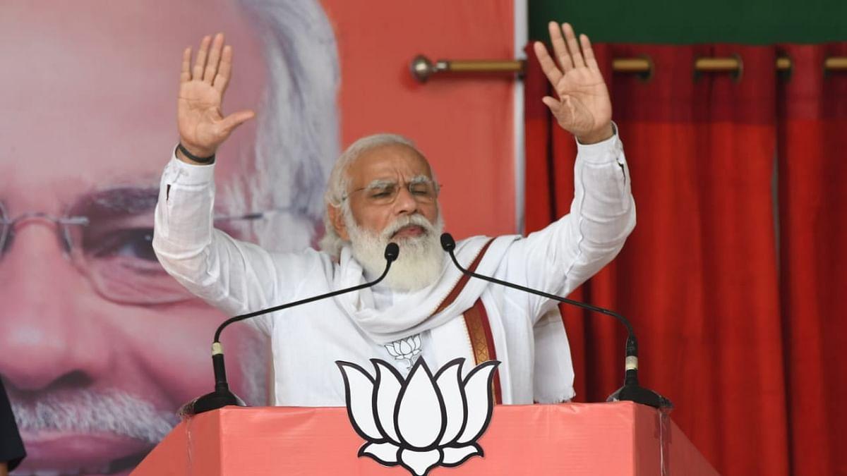 Bihar Election 2020, PM Modi Rally Update: 'मिशन बिहार' के दूसरे चरण पर पीएम मोदी, कहा- जंगलराज से सावधान रहें, विकास की सरकार चुनें