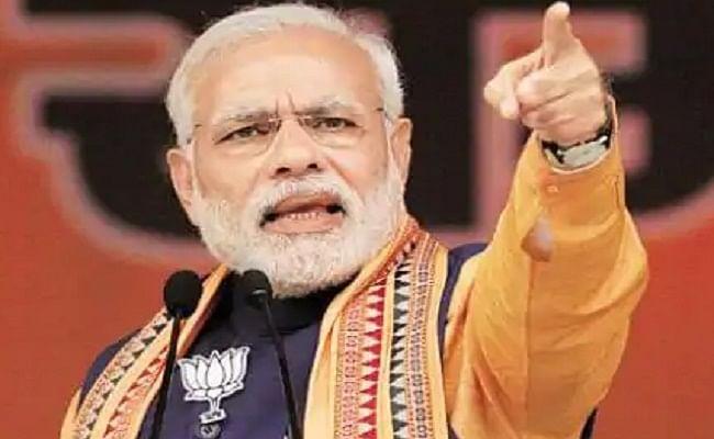 Bihar Vidhan Sabha Election : 'जो तारीख पूछते थे, अब तालियां बजा रहे', राम मंदिर निर्माण के जरिए पीएम मोदी ने साधा कांग्रेस-राजद पर निशाना